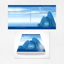 Software Manual Cover Design