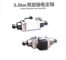 3,5 KW Double-end Spindle.jpeg