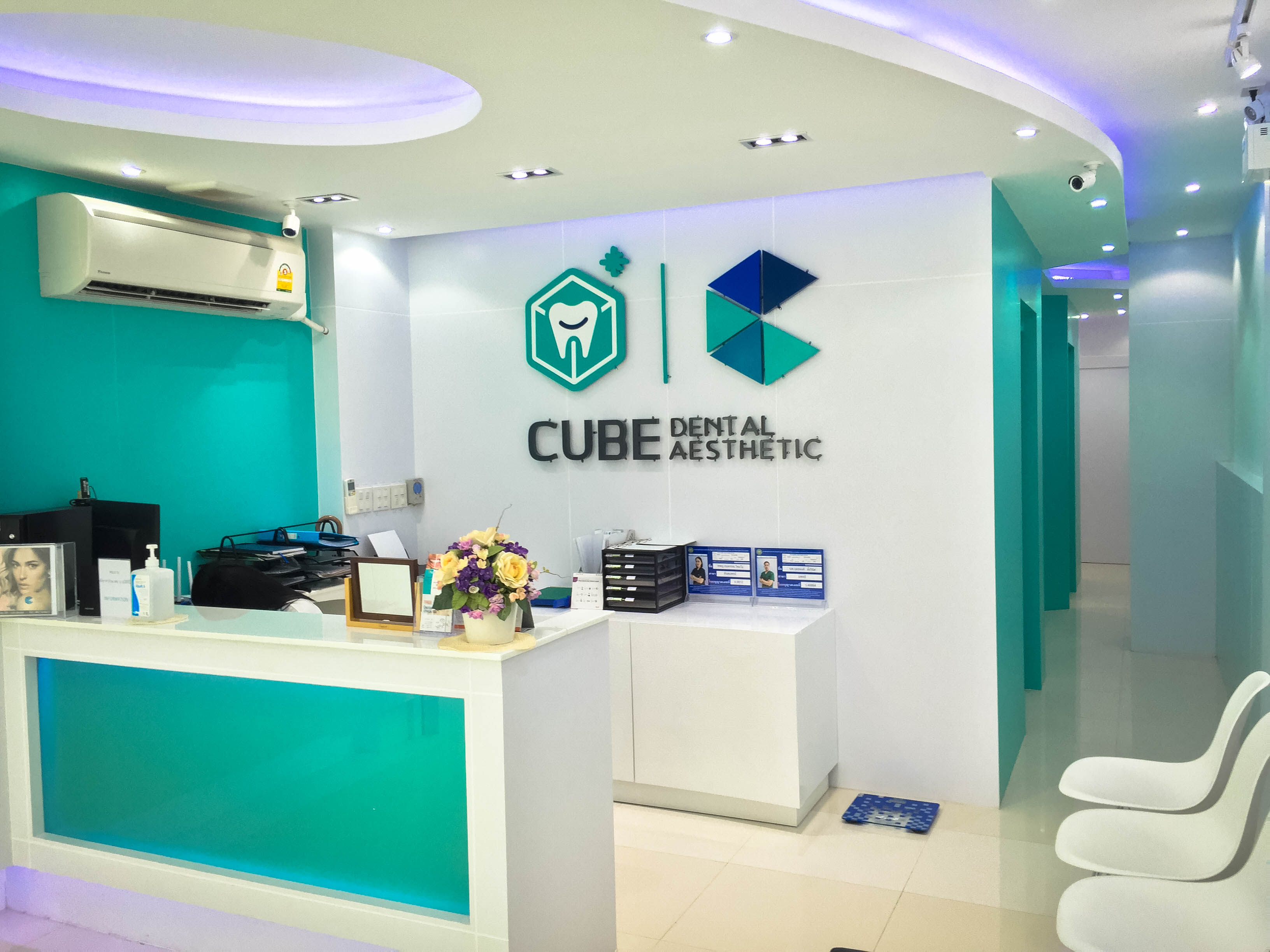 CUBE Clinic Inside