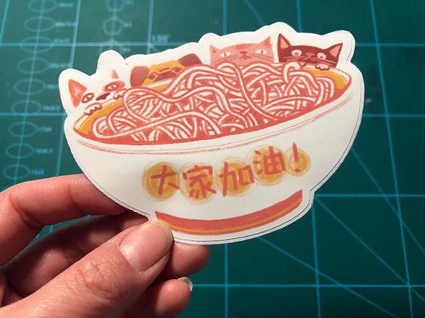jiayou sticker.JPG
