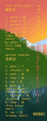 crop 2.jpg