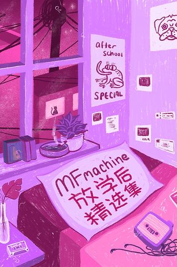 MFmachine cover.jpg