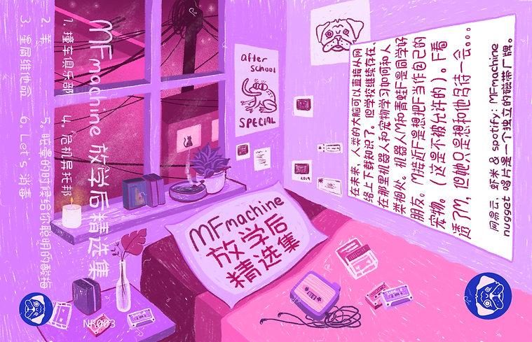 MFmachine_jcard.jpg