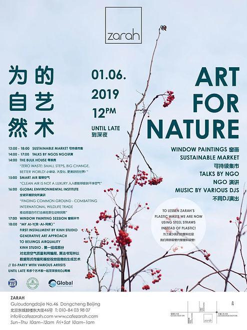 art for nature 2019 poster.JPG