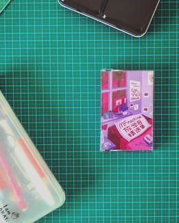 mfmachine tape1.JPG