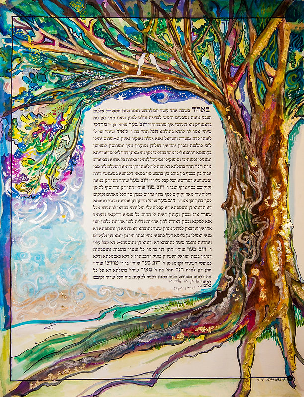 Magic Tre Ketubah