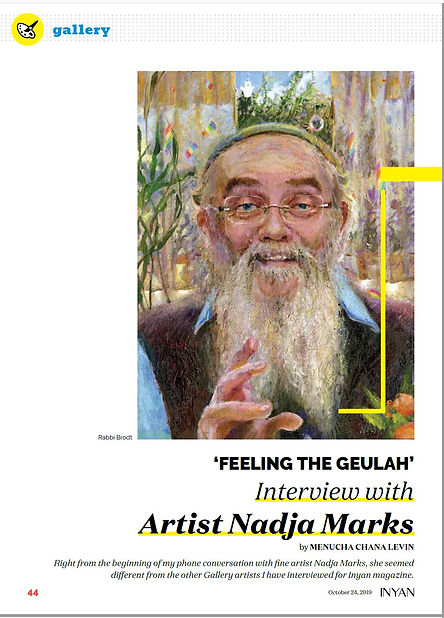 inyan magazine.JPG