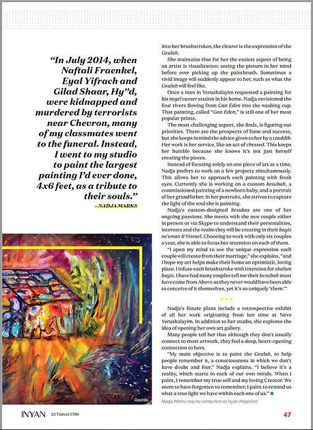 inyan magazine 4.JPG