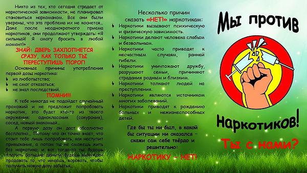 Stranitsa_1-800x600.jpg