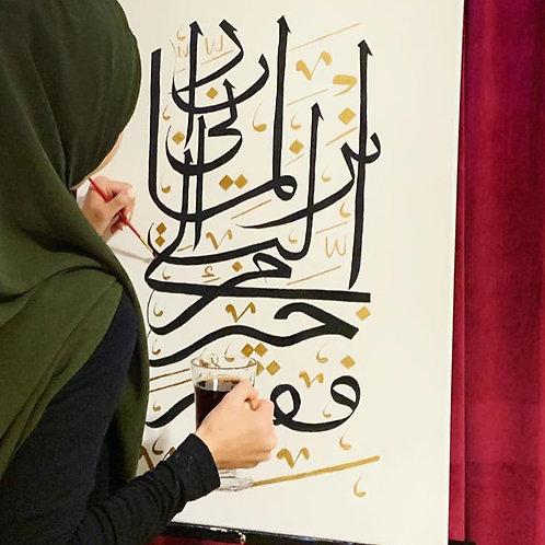 ABK - Black+Gold arabic scripture painting