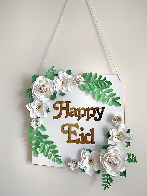 FT - Happy Eid Door Hanger