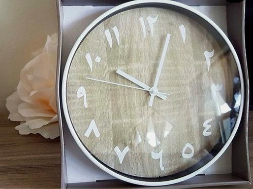 ABK - Arabic Wall Clock