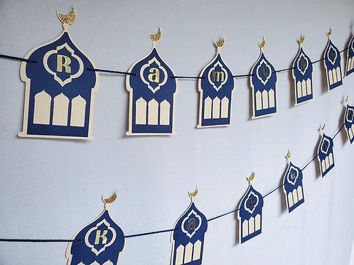 FT - Blue Mosque Eid Banner