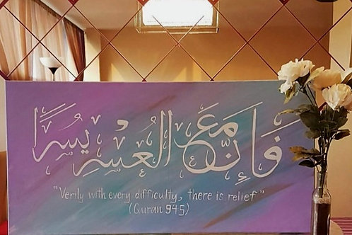 ABK - Arabic scripture canvas
