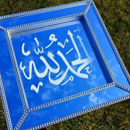 ABK - Framed Mirror Arabic Scripture