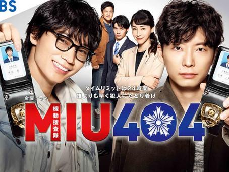 TBSテレビ   金曜ドラマ「MIU404」#5  衣装協力