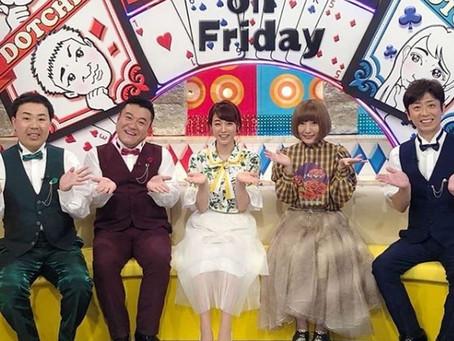 テレビ朝日 | 金曜日のどっち!? | 2019.9.20 放送 | 衣装協力