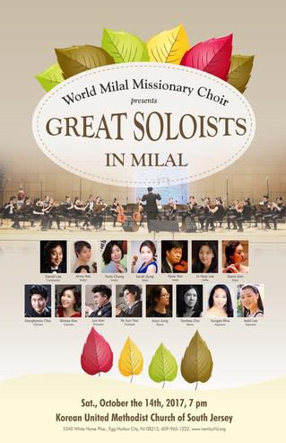 월드밀알 앙상블 Great Soloistas in Milal