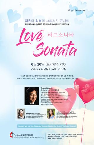 제3차 Love Sonata