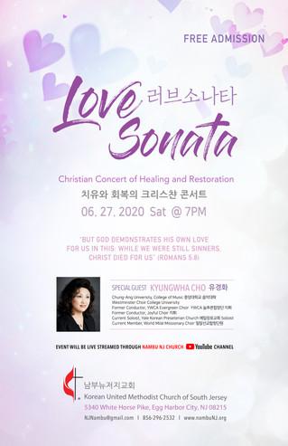 제2회 Love Sonata