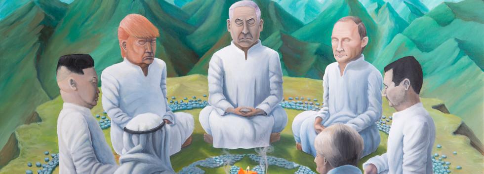 מדיטצית מנהיגים שיר למדן שמן על בד  90x120 ס״מ 2017 למכירה Shir Lamdan oil on canvas 90 x120 cm for sale