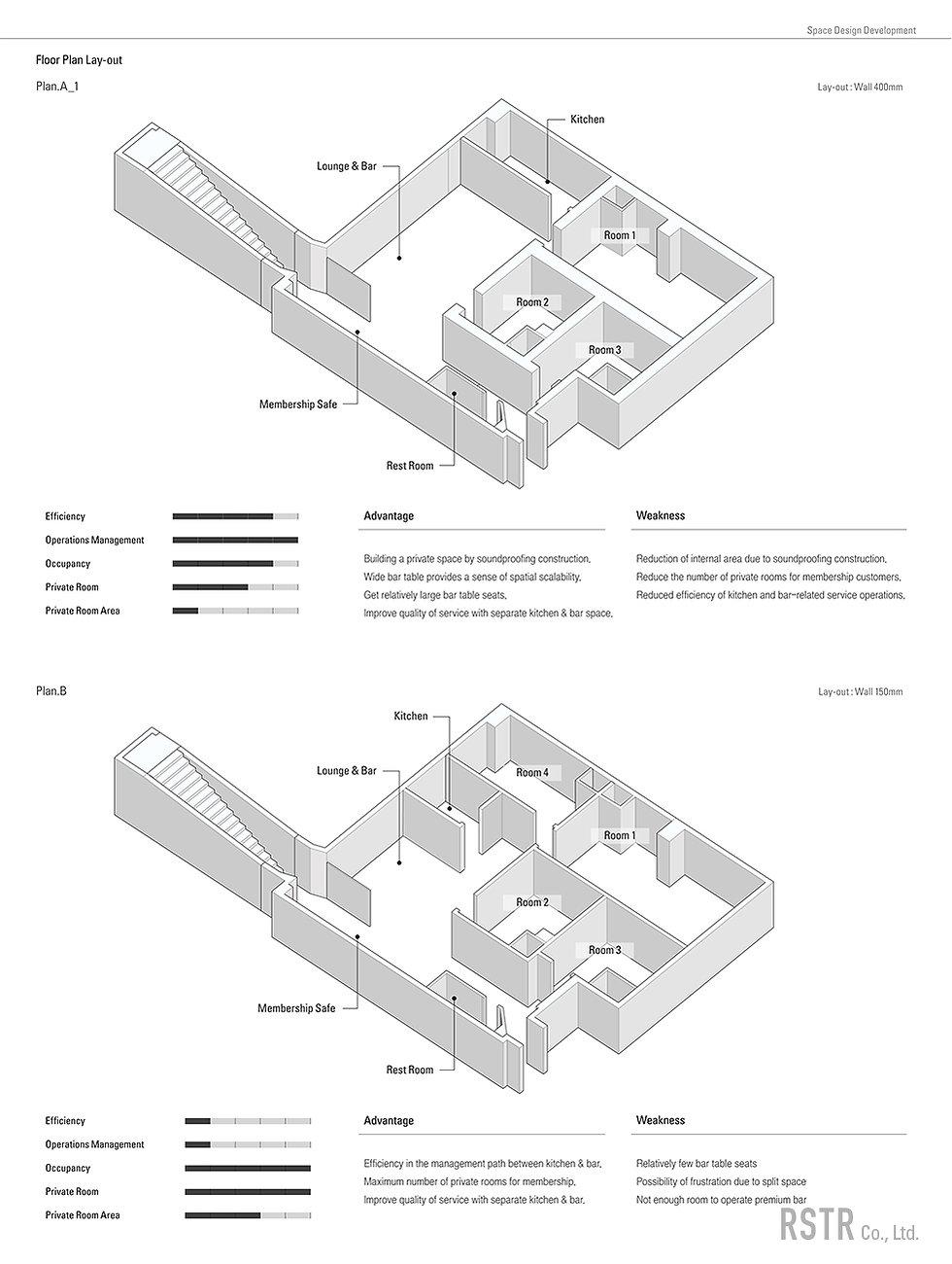 국제호텔 Gray Bar_web-04.jpg