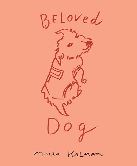 כלב אהוב