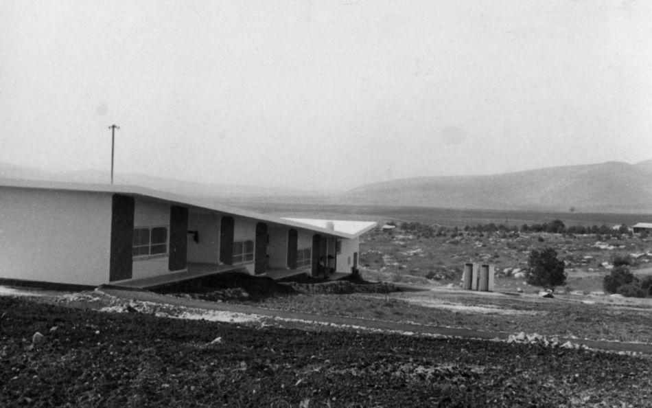בית ספר אזורי ממלכתי דתי בלביא 1963