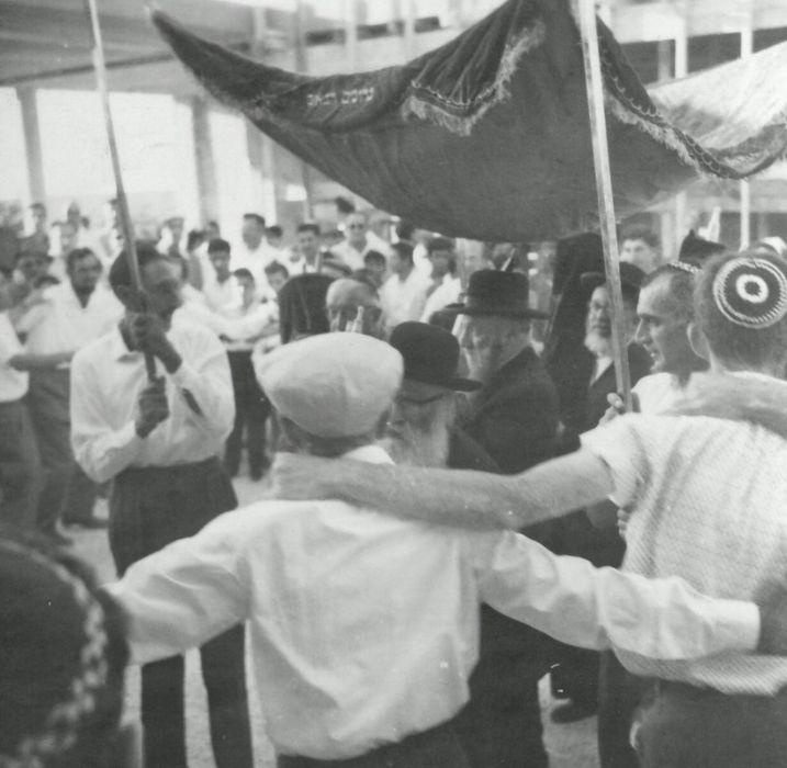 חנוכת בית הכנסת 1962