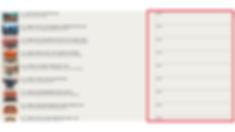 Print List Web.png