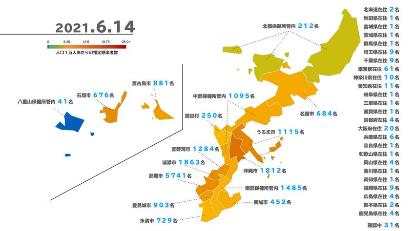 沖縄県新型コロナウイルス感染者マップ(2021/6/14 時点)
