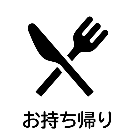 icon_takeout.png