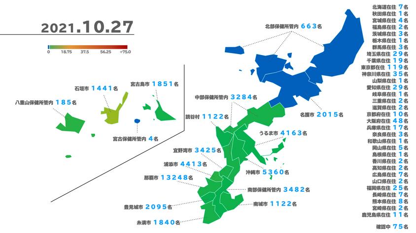 新型コロナ感染者マップ 2.001.png