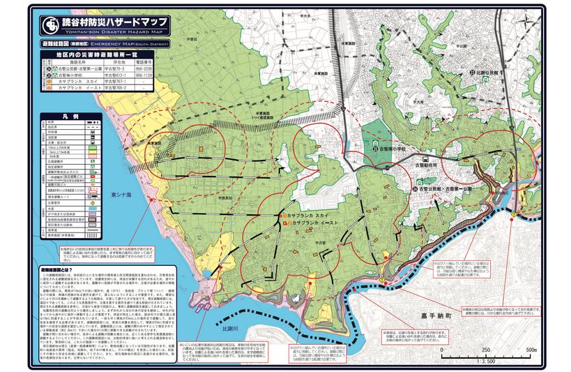 避難経路図(南部地区)