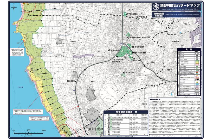 避難経路図(北部西地区)