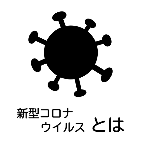 icon_covid.png