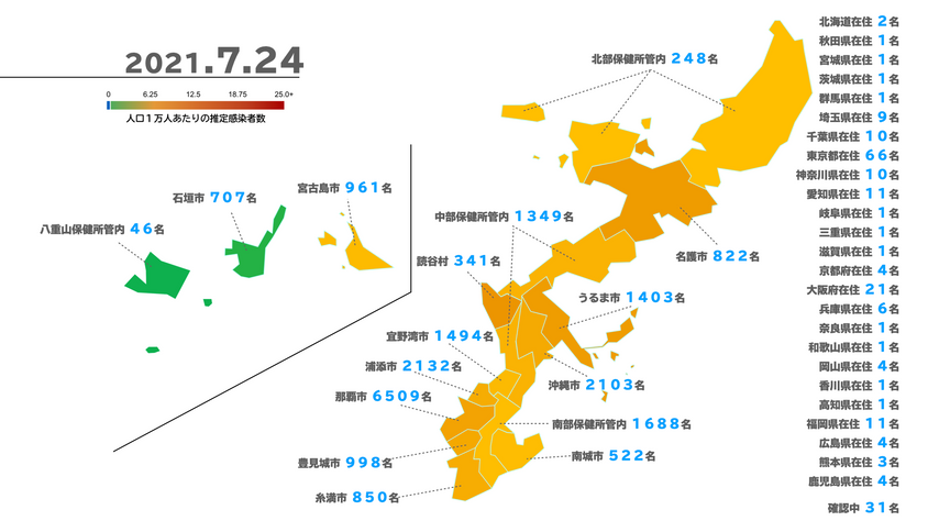沖縄県新型コロナウイルス感染者マップ(2021/7/24 時点)