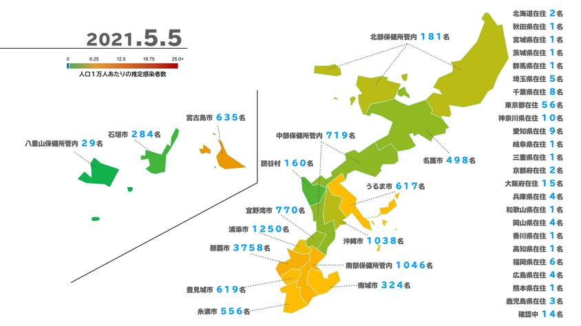 沖縄県新型コロナウイルス感染者マップ(2021/5/5 時点)
