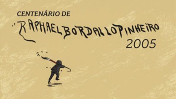 Centenario_Bordalo_01.jpg