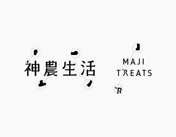 01 MAJI TREATS_LOGO_1.jpg