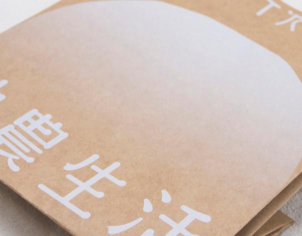 04 MAJI TREATS_paper bag_4.jpg
