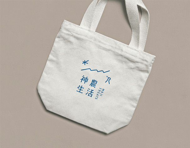 03 MAJI TREATS_tote bag.jpg