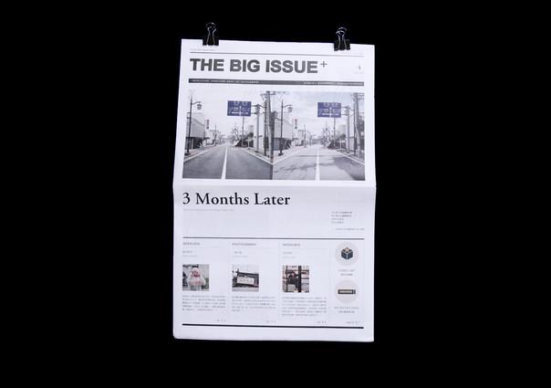 TBI-NEWS-01-B.jpg