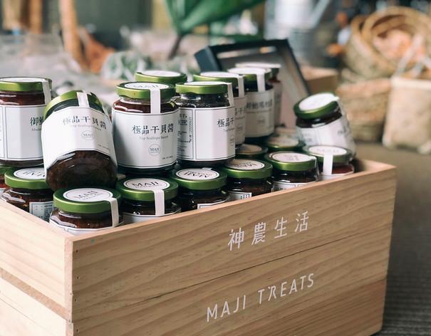 06 MAJI TREATS_shop view_3.jpg