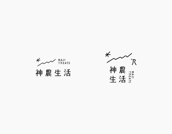 01 MAJI TREATS_LOGO_4.jpg