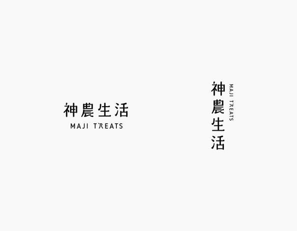01 MAJI TREATS_LOGO_3.jpg