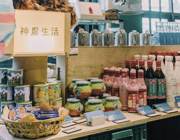 06 MAJI TREATS_shop view_5.jpg
