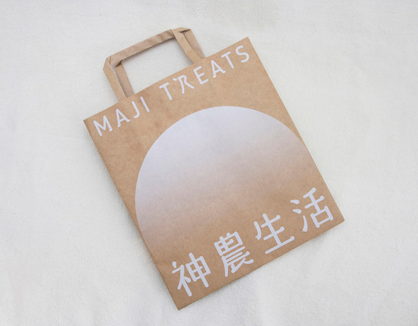 04 MAJI TREATS_paper bag_3.jpg