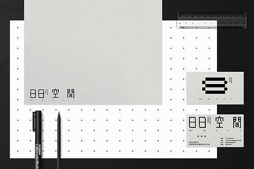 日日空間_09.jpg