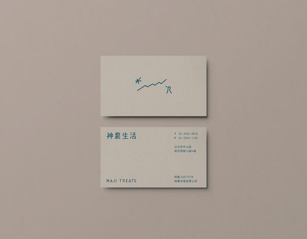 02 MAJI TREATS_businesscard_2.jpg